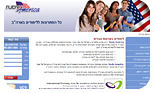 """Study America  היא נציגה בלעדית בישראל של בתי ספר, אוניברסיטאות ומכללות בארה""""ב, מייצגת גופים אמריקאים המציעים לסטודנטים זרים, לרבות סטודנטים ישראלים, מגוון רחב של פתרונות ללימודים בארה""""ב."""